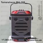 Активная колонка Temeisheng MA-188 для уличных выступлений, Купить Kombousilitel.ru, Архив