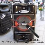 Активная колонка Zhile W-106 для уличных выступлений, Купить Kombousilitel.ru, Архив