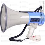 SVS Audiotechnik MG-25 Мегафон со съёмным микрофоном, Купить Kombousilitel.ru, Мегафоны