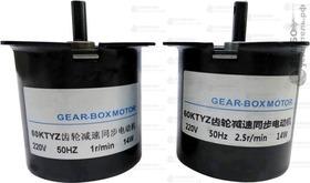 XLine M-AC-AM Мотор для зеркальных шаров (нагрузка до 15 кг), Купить Kombousilitel.ru, Зеркальный шар