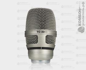 JTS TC-22 Капсюль, Купить Kombousilitel.ru, Аксессуары для микрофонов