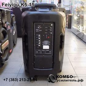 Активная колонка Feiyipu K5-15 для уличных выступлений, Купить Kombousilitel.ru, Архив