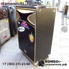 Активная колонка Hamersh SL-10 для уличных выступлений, Купить Kombousilitel.ru, Архив