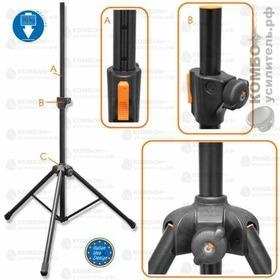 Bespeco PN90XLNO Стойка спикерная, Купить Kombousilitel.ru, Стойки для акустических систем