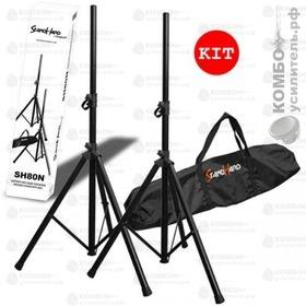 Bespeco SH80N Комплект стоек для акустической системы, Купить Kombousilitel.ru, Стойки для акустических систем