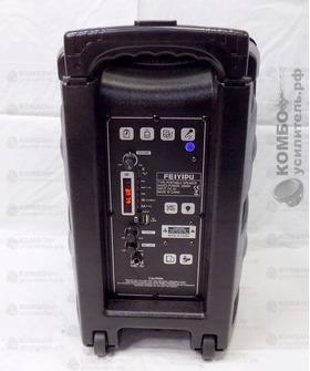 Feiyipu ES-Q8 Портативная колонка Микрофон, Пульт, БП mUSB USB/ mSD/ BT/ FM/ AUX/ LED, Купить Kombousilitel.ru, Активная акустика