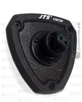 JTS ST-5071 Подставка под микрофон с закрываемым входом XLRF, Купить Kombousilitel.ru, Аксессуары для микрофонов