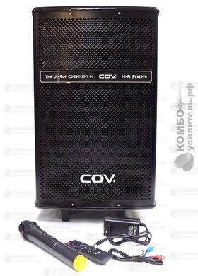 Активная колонка COV LX-612 для уличных выступлений, Купить Kombousilitel.ru, Архив