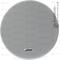 ABK WA-281 Акустическая система потолочная, Купить Kombousilitel.ru, Громкоговорители потолочные