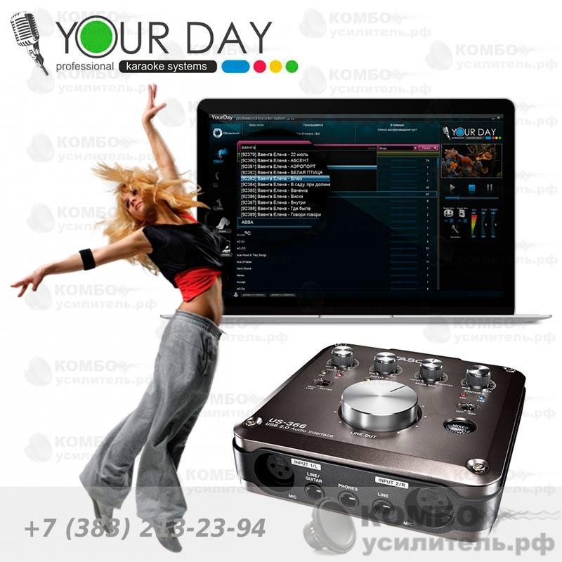 Караоке системы для ПК Your Day Virtual Start, Купить Kombousilitel.ru, Караоке система
