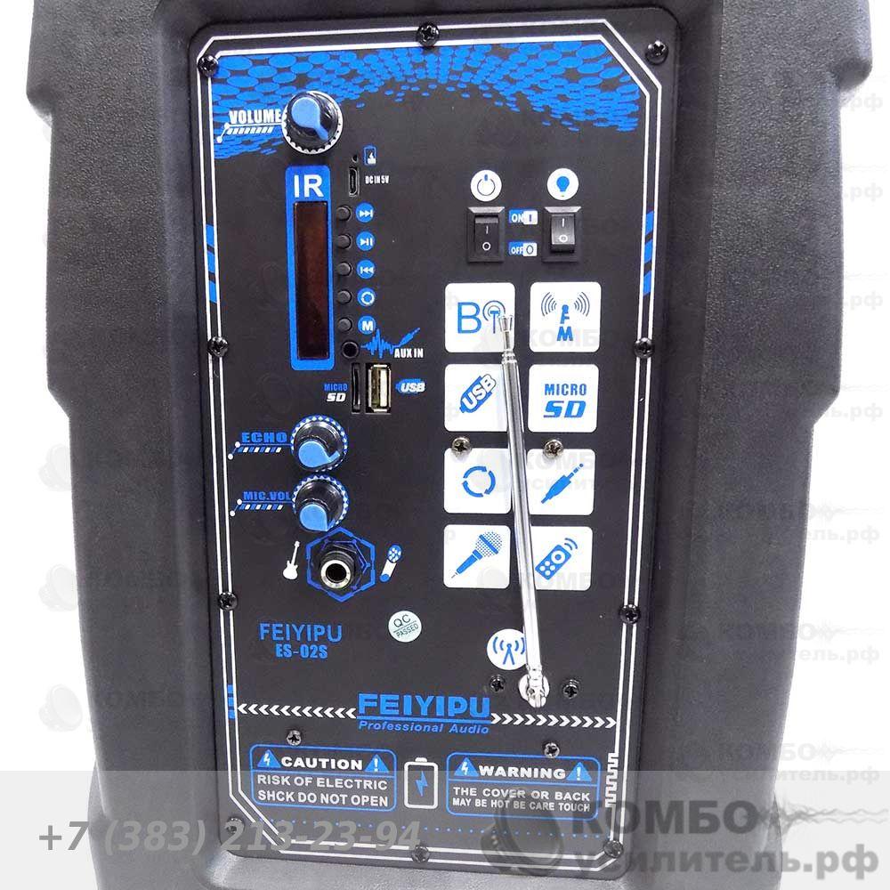 FEIYIPU ES-02S, Купить Kombousilitel.ru, Активная акустика (Комбоусилитель)