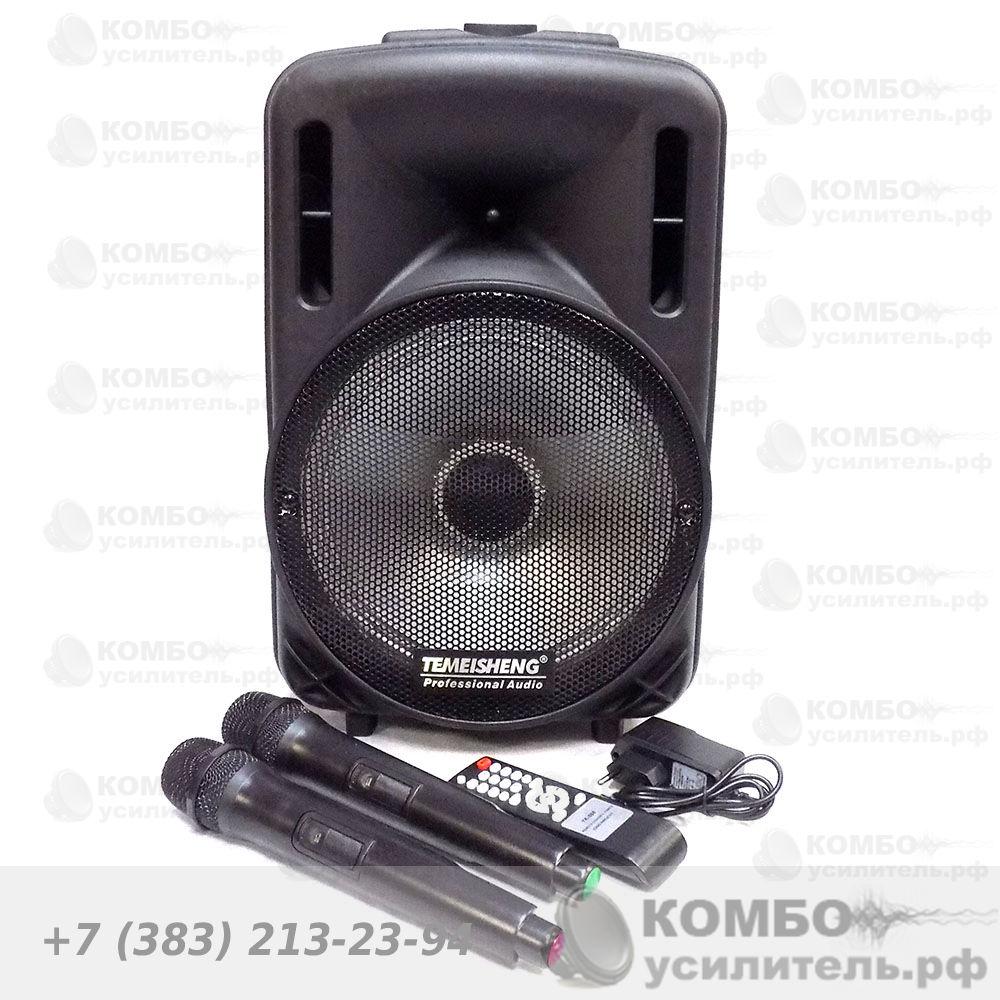 Активная колонка Temeisheng K7-10 для уличных выступлений, Купить Kombousilitel.ru, Активная акустика (Комбоусилитель)