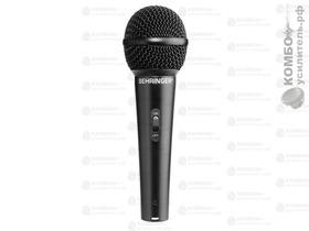 Behringer XM1800S Микрофон динамический, Купить Kombousilitel.ru, Вокальные и универсальные микрофоны