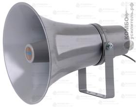 SVS Audiotechnik HS-30 Рупорный громкоговоритель, Купить Kombousilitel.ru, Громкоговорители рупорные