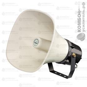 ABK WT-552 Громкоговоритель рупорный, Купить Kombousilitel.ru, Громкоговорители рупорные