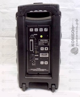 Feiyipu ES-Z8 Портативная колонка Микрофон, БП mUSB USB/ mSD/ BT/ FM/ AUX/ LED, Купить Kombousilitel.ru, Активная акустика